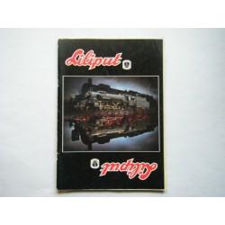 LILIPUT 1984
